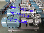 RY25-25-160导热油泵
