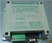 JMDM-14DIO-14点单片机控制板