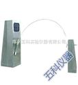 BL-1000-摆管淋雨试验箱装置\试验设备箱