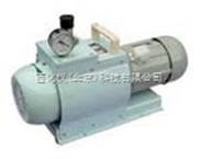 LH24-WX-4     库号:M276991-无油真空泵