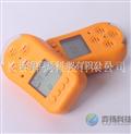 臭氧气体检测仪HFPCY-O3