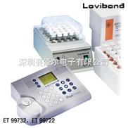 ET99732-ET99732 多参数测定仪|水质快速测定仪|多参数分析仪|水质测定仪
