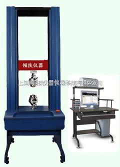 包装缝合强度测试机