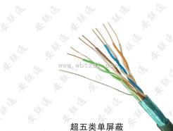 UTP数据电缆价格超五类数据线缆