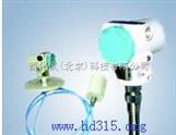 射频导纳液位计 型号:GLP1-BHS