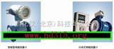 分体式电磁流量计 型号:GLP1-DCL()