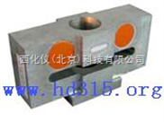 电阻应变式称重传感器 型号:XA90-BZ14系列