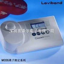 ET7700 臭氧测定仪|O3检测仪|臭氧浓度测定仪|臭氧检测仪