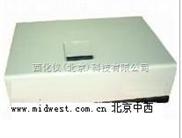 红外分光测油仪/红外测油仪(中西牌)