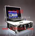 手提式红外分光测油仪 型号:M22-JDS-10U/JDS10U
