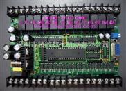 JMDM-28DIO-28点单片机控制板/串口控制器