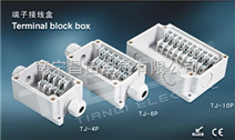 6P接线端子盒 TJ-6P
