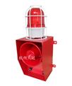TGSG-06C防撞型声光报警器