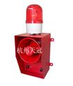 TGSG-06B声光报警器