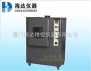 HD-704厦门耐黄老化试验箱厂家 思明紫外老化试验箱价格