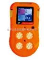 HA300-独立式气体报警器 手持式多种气体报警器 便携式四合一气体报警器