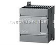 西门子PLC200模块维修