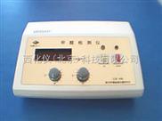 便携式甲醛检测仪/甲醛测试仪(室内环境检测专用) 型号:M174621(中西)