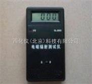 手持式电磁辐射检测仪  型号:ZZYX-DT-8