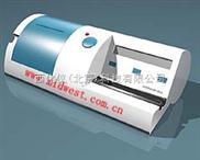西门子尿液分析仪(11项德国) 型号:M257978