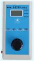 便携式浊度计(0-50NTU,Z小示值0.01) 型号:TX50-SGZ-50B