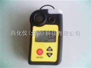 便携式气体检测仪/便携检测报警仪(扩散式)/HCN检测报警仪