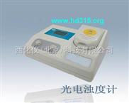 散射光浊度计/光电浊度计/台式浊度仪(0~19.99