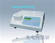 散射光浊度仪/光电浊度计/台式浊度仪(0~10