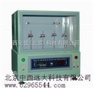 甘油法数控式金属中扩散氢测定仪/45℃甘油法扩散氢测定仪/氢扩散测定仪/焊接测氢仪