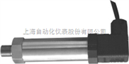 TBP-3压力传感器/变送器