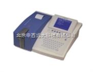 半自动生化分析仪 荷兰 型号:Microlab 300库号:M381431