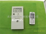 手机辐射仪/电磁辐射仪 型号:YXD11-FS-100库号:M307281
