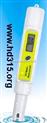 M113462-笔式酸度计/防水笔式PH计(温补,0.01 pH)