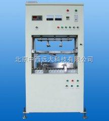 蓄电池组装热熔塑封机/热封机 型号:GHK-I库号:M384497