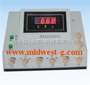 精密自动电位滴定仪(国产) 型号:XV75ZD-2