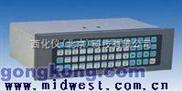轻触式防水薄膜键盘/工业键盘 PS2圆形内插槽 ,型号:ACS3050MK56 现货