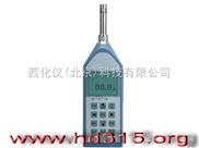 噪声类/声级计类/噪声频谱分析仪(含打印机) 型号:JH8HS5671A