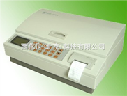 BOD快速测定仪(电极法生物需氧量测定仪/微生物电极法BOD速测仪(2-4000mg/L)