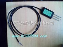 北京土壤水分传感器/土壤湿度传感器