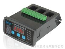 数字式电机保护器