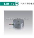 TJH-10微型荷重传感器