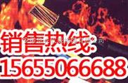 【现货供应】NH-BV等-耐火电缆价格【品质过硬,质量三包】