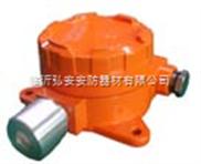 HA300-固定式多种气体报警器&固定式多种混合气体报警器&固定式气体报警器&固定式气体检测仪