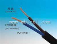RVVB2*2.5价格,扁型安装线RVVB电源线