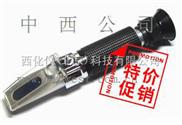 手持式折光仪/矿山乳化液浓度计/折射仪(0-15%)/ 型号:CN61M/CQ4WY-015R()