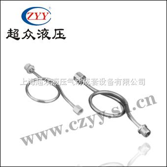 HCG-M14×1.5 压力表缓冲管