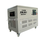 12千瓦天然气发电机组 静音式燃气发电机