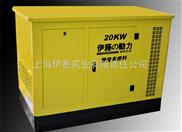 20千瓦汽油发电机组 静音天然气发电机组