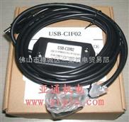 欧姆龙PLC编程电缆 USB/CIF02