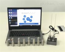 无线热分布检测仪,无线温湿度测试仪